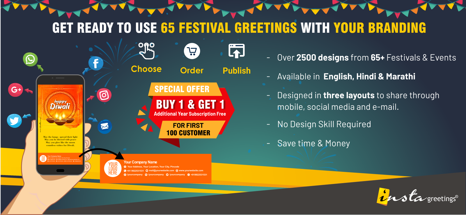 GET 65 Festival Greetings